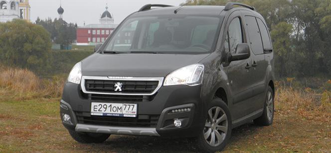Peugeot Partner (1).jpg